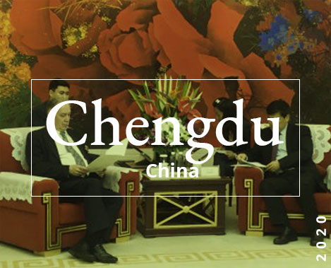 Venue of the 11th youth competition of Tchaikovsky city of Chengdu